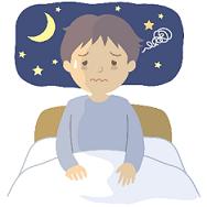 入眠障害(寝付けない)