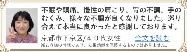 https://www.sato-seikotsu.com/?p=1607